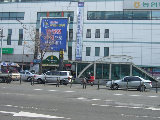 National Agricultural Cooperative Federation's agricultural products department store : 地下鉄7番出口から見た店舗外観