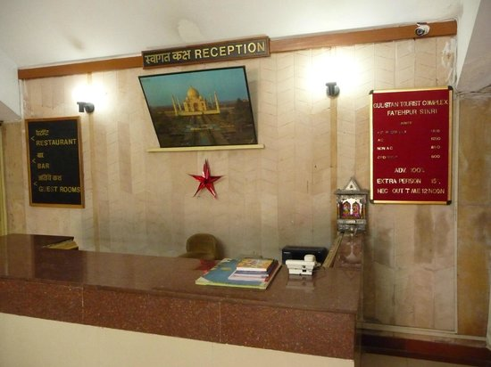 Rahi Gulistan Tourist Complex : Reception