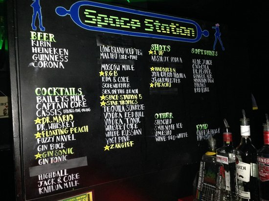 PC and Retro Bar Space Station: Drinks!