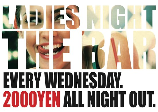 The Bar Miyazaki : Every Wednesday is Ladies night. ¥2000 for all night drinking!