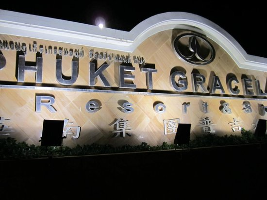 Phuket Graceland Resort & Spa: Отель