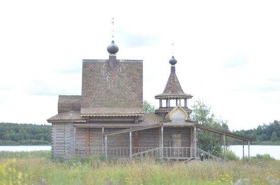 Vankovo Eco-Farm