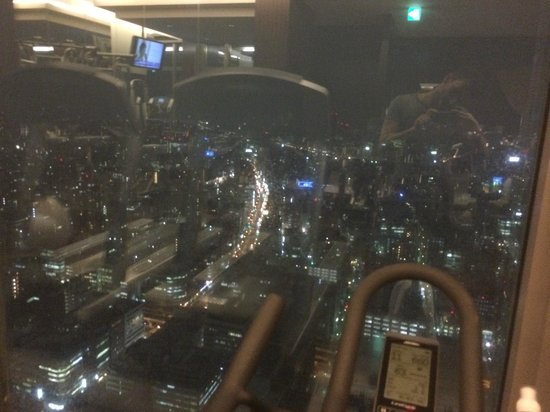 Mandarin Oriental, Tokyo: gym view