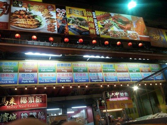 Jalan Alor Chinese Food