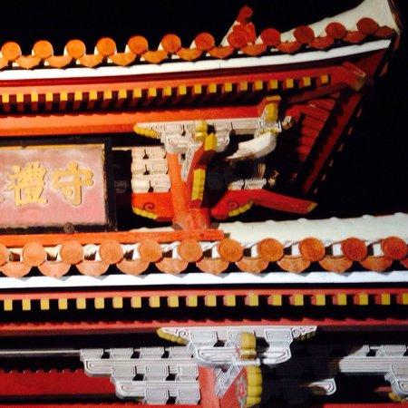 Shurijo Castle: Syuri-Castle in the night (R) 夜ライトアップされた守礼門