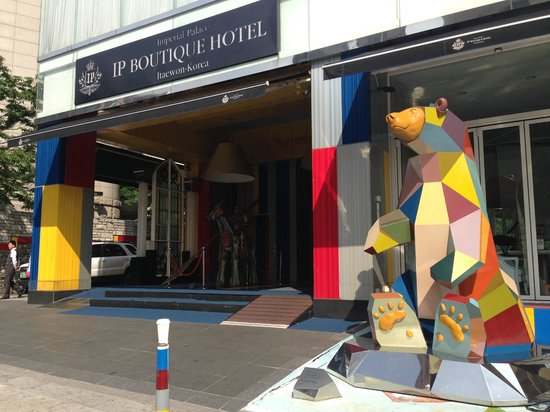 Imperial Palace Boutique Hotel: 1