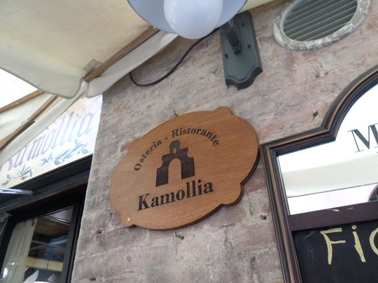 Osteria Kamollia : UN'OTTIMA OSTERIA