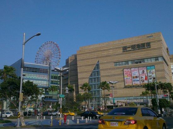 Dream Mall: 1