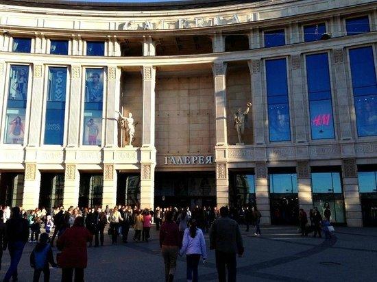 Galeria Shopping Mall: Красиво )