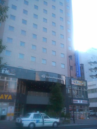 Daiwa Roynet Hotel Sendai : ホテル外観