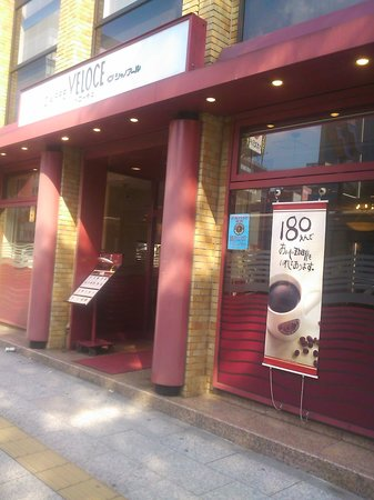 Caffe Veloce Sendai Hirosedoori Ekimae