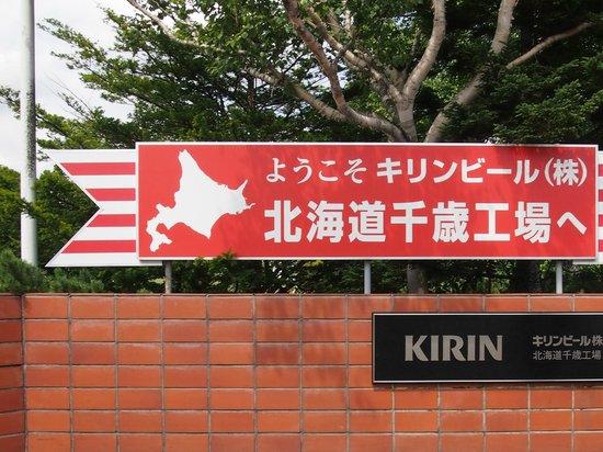 Kirin Beer Hokkaido Chitose Brewery, Kirin Beer Park Chitose