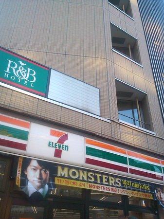 R & B Hotel Sendai Hirosedoriekimae : 1階がセブンイレブン