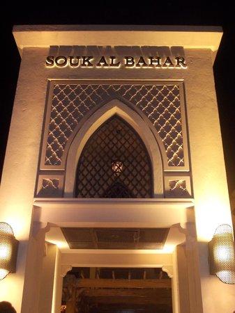 Souk Al Bahar: souq al bahar - ingresso - particolare - notte