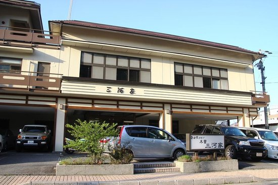 Kisomikawaya