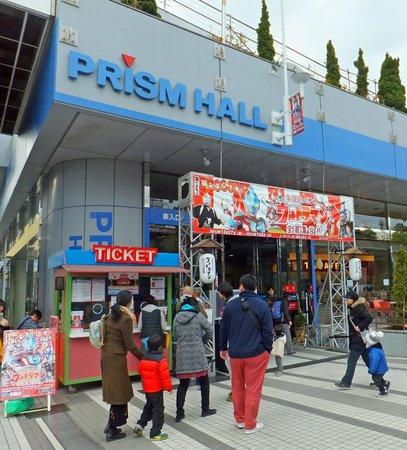 Tokyo Dome City: 入口