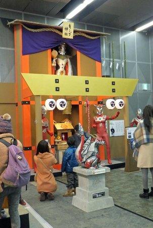 Tokyo Dome City: キング神社