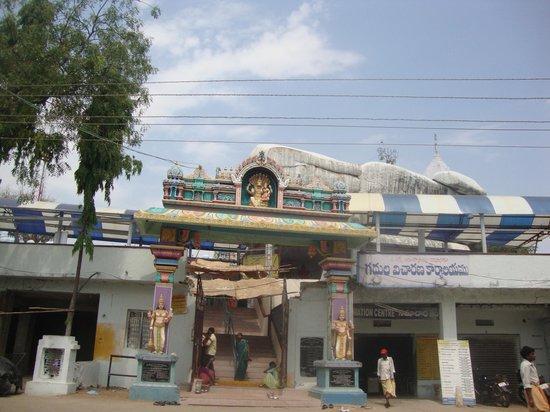 Warangal, Indien: nacharam, lakshmi narasimha swamy temple entrance
