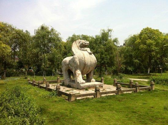 Xiao Hui Tomb