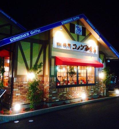 Komeda's Coffee Minaguchi