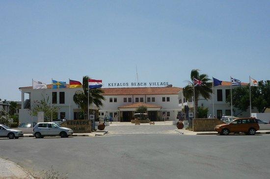 Kefalos Beach Tourist Village: The hotels front