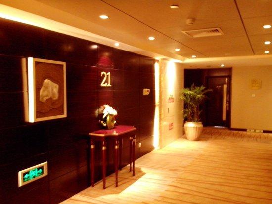 Royal Palace Hotel: На этаже