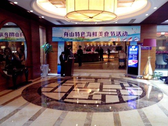 Royal Palace Hotel : Китайский ресторан на 1 этаже отеля
