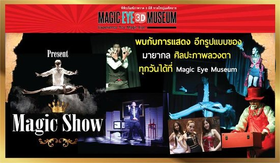 Magic Eye 3D Museum: Magic Show Ad.