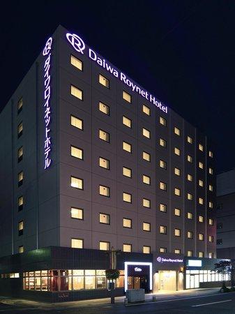 다이와 로이넷 호텔 모리오카