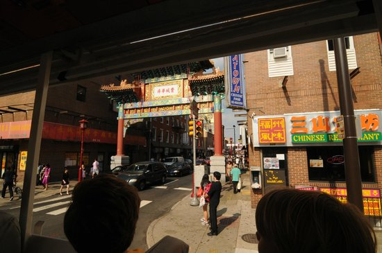 Ride The Ducks of Philadelphia: The Chinatown Friendship Gate