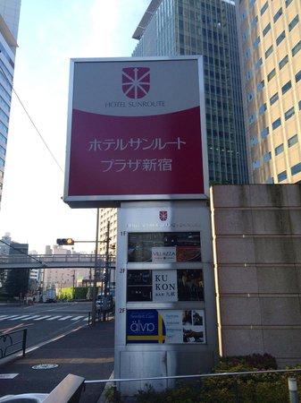 Hotel Sunroute Plaza Shinjuku : signage