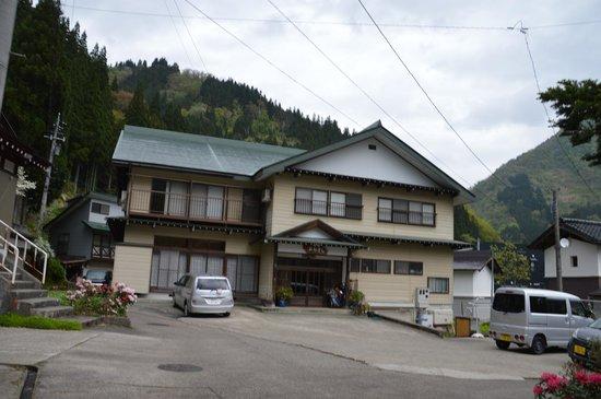 Minshuku Miyagishi