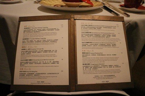 Shang Palace : Tea Menu