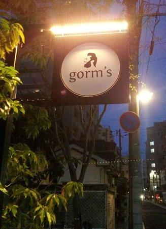 gorm's: 外看板