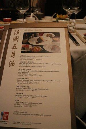 Shang Palace : Special Menu