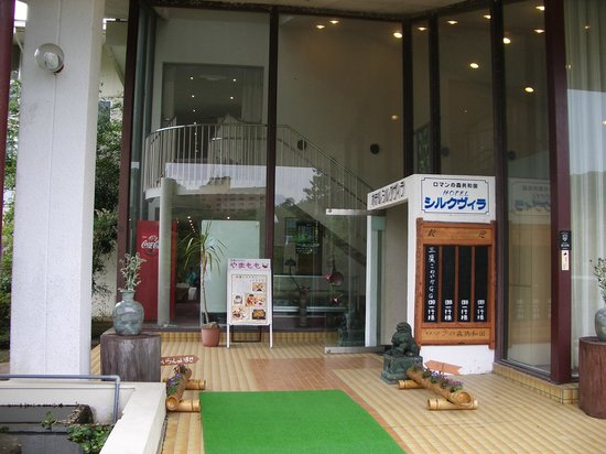 Roman no Mori Kyowakoku Hotel Silk villa: ホテル玄関