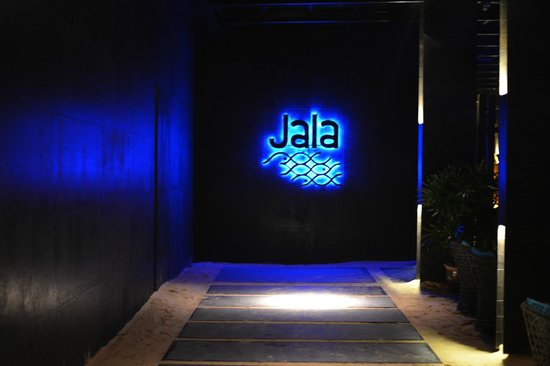 Jala Restaurant: 玄関