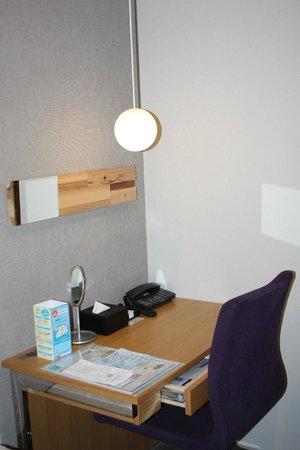 Akihabara Washington Hotel: Рабочее место