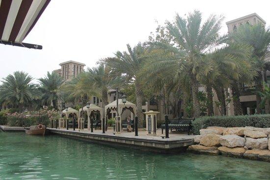 Souk Madinat Jumeirah: Isola