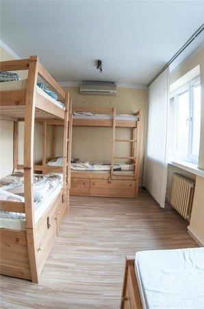 Lwowska26 Hostel: Room