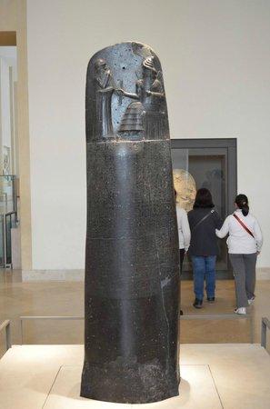 Louvre Museum: codice di Hammurabi