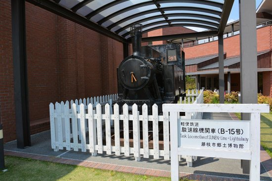Fujieda Municipal Museum