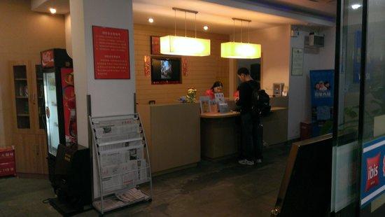 Ibis Hangzhou Nansong Yujie : カウンター