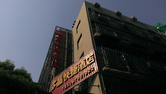 Ibis Hangzhou Nansong Yujie: 外観6