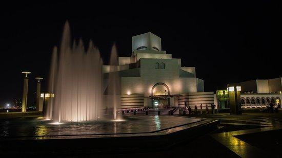 Musée d'art islamique : Front entrance