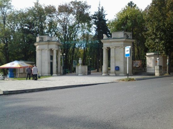 Don-Plaza Park Hotel Essentuki: вход в парк