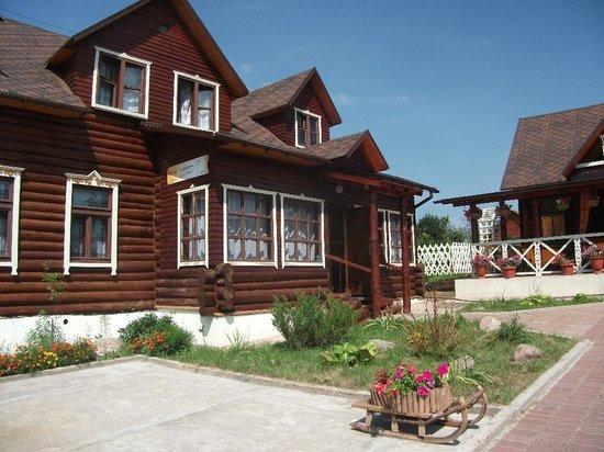 Demidov, Russie : getlstd_property_photo