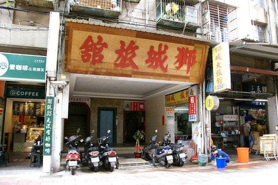 Lion City Hotel: 台北駅北口から一番近い?格安宿。