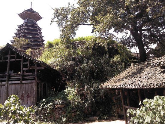 Rongjiang County, China: A drum tower in the village
