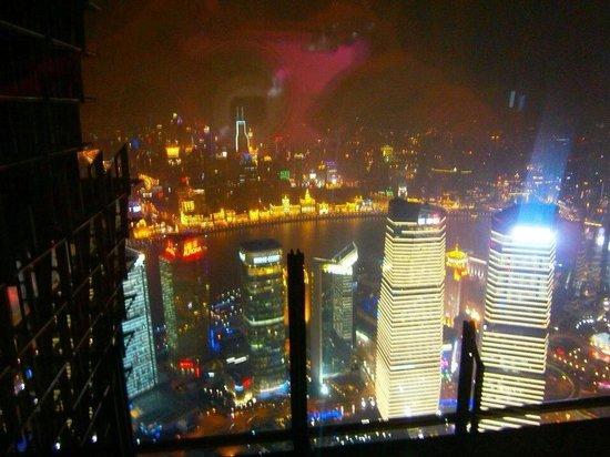 JiuZhongTian JiuLang: What a view!